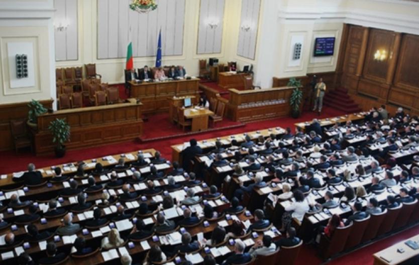 Објавен конечниот состав на новиот бугарски Парламент