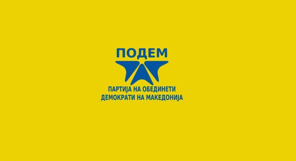 ПОДЕМ: Отворена и целосна поддршка за професорката Гордана Силјановска Давкова