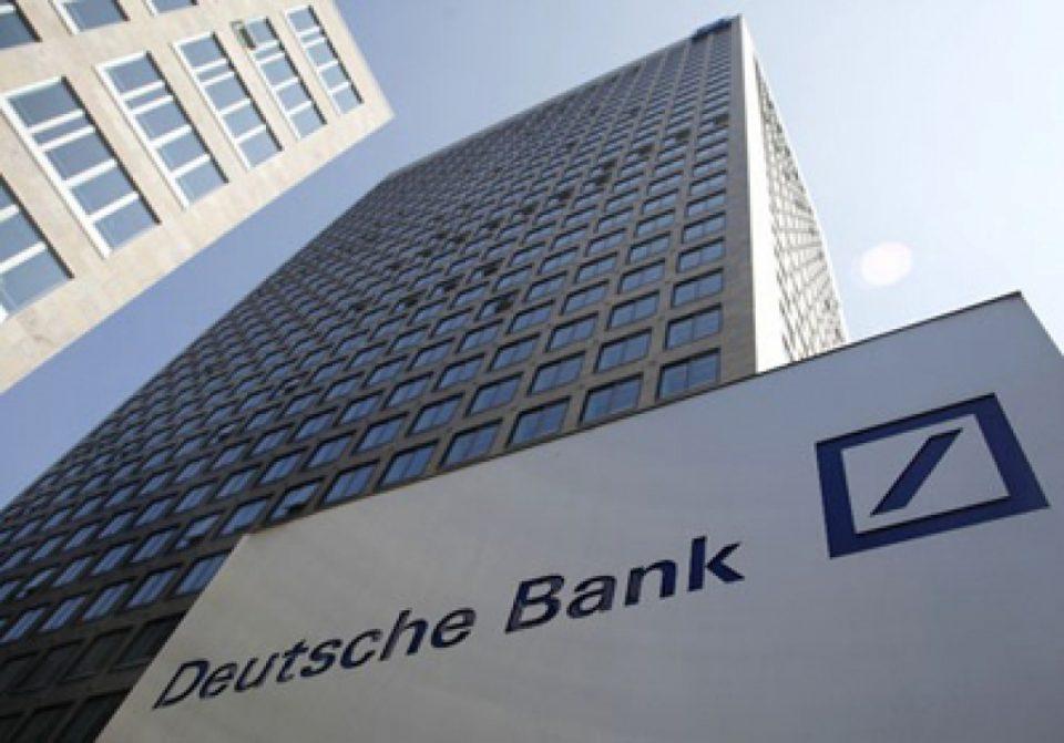 Дојче банк пријави профит од 1,3 милијарди евра, првпат од 2014 година
