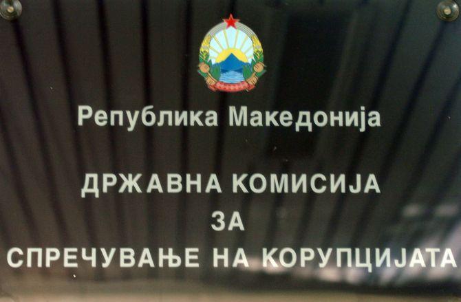 Проект за проценка на ризик од корупција во постапките за вработување