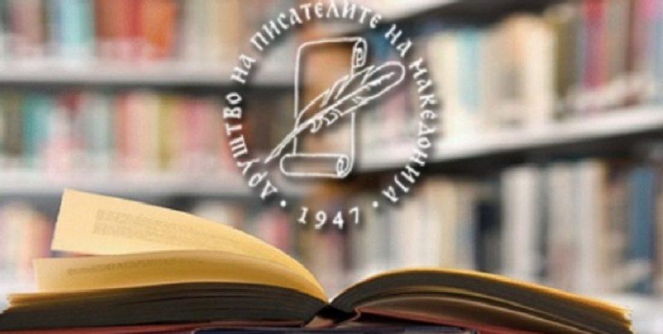 Членови на ДПМ иницираат обновување на Книжевната младина