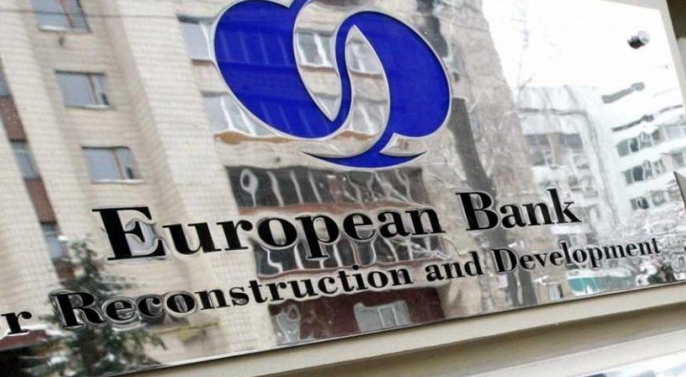 ЕБОР ќе ги презентира резултатите од програмата ГЕФФ