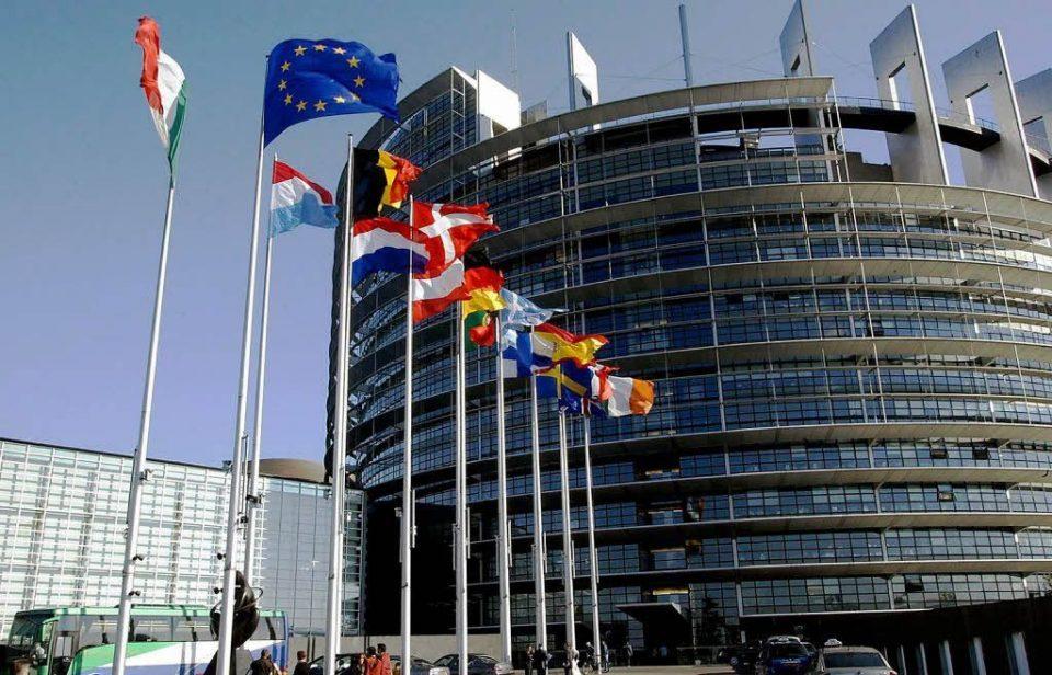 Европарламентот по грешка ги блокираше сајтовите со британски домејн
