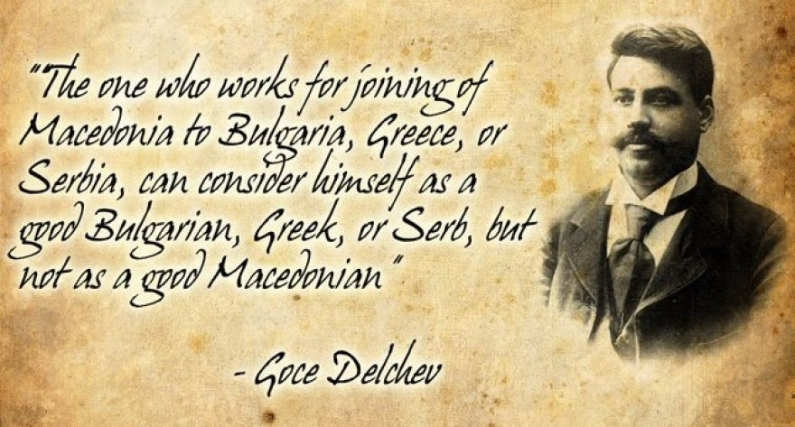 """""""Дали може да има друго место за еден Македонец, освен Македонија?"""" – најубавите цитати на Гоце Делчев"""