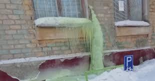 Во Русија падна отровен зелен снег, жителите загрижени (ВИДЕО)