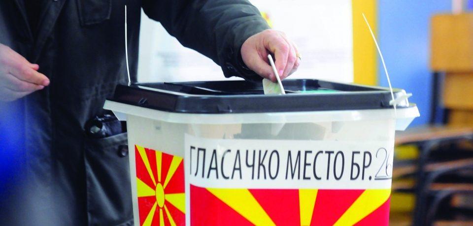 Сега е време да ја сакаш Македонија со акција