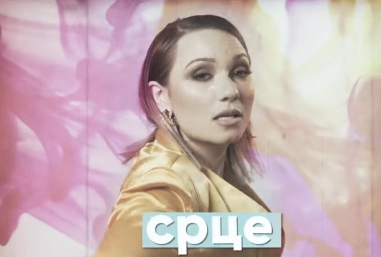 Александра Јанева си го отвори срцето: Слушнете ја нејзината нова песна (ВИДЕО)