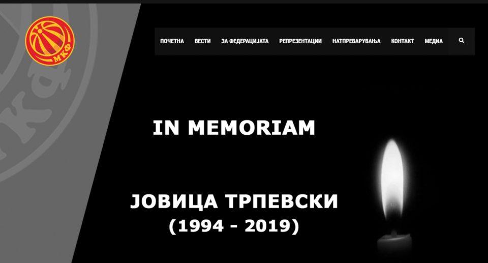 МКФ во црнина, тага по загинатиот кошаркар: Поради трагедијата, одложен Купот на Македонија