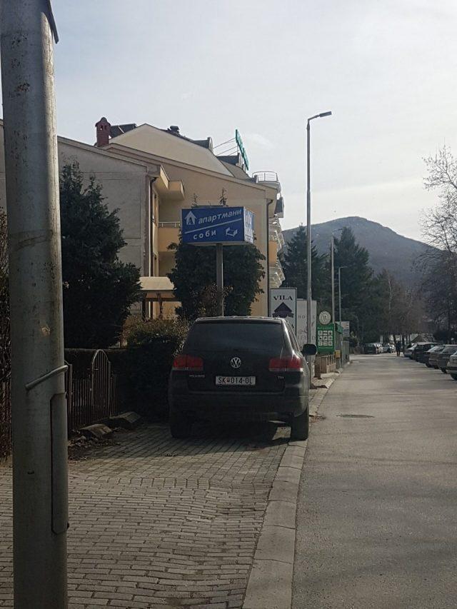Сообрајќаен срам на директорот на Царинската управа Танасоски (ФОТО)