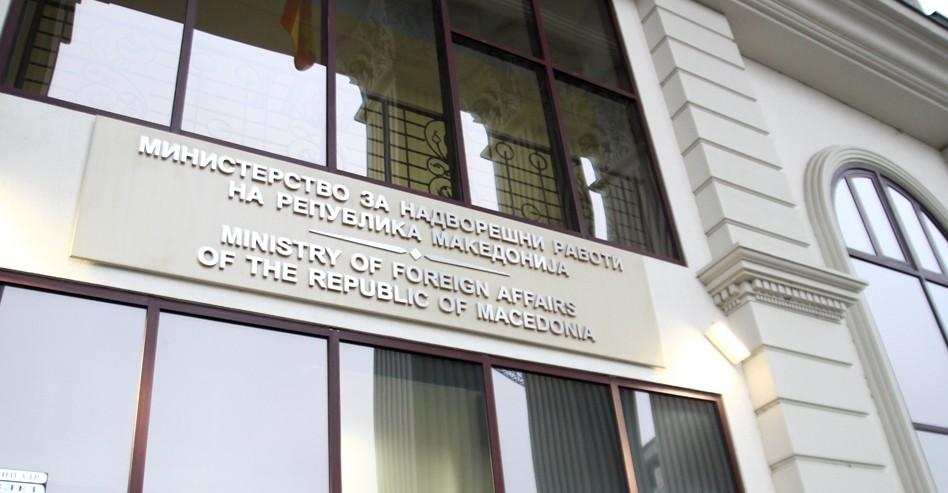 Заврши рокот за пријавување на македонските граѓани кои сакаат да се вратат во земјава
