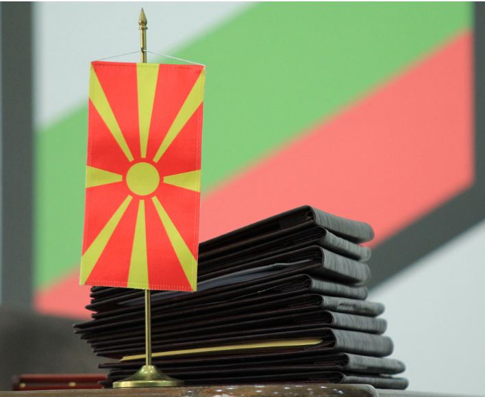 Нов состанок на Мешовитата македонско-бугарска експертска комисија