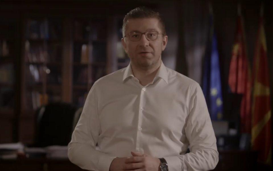 Мицкоски: Покрај национална, ни претстои и економска катастрофа, затоа потребни се избори