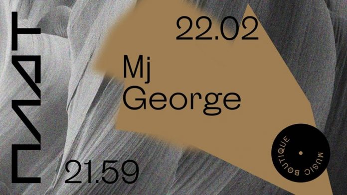 Клубски викенд со Mj George во Скопје
