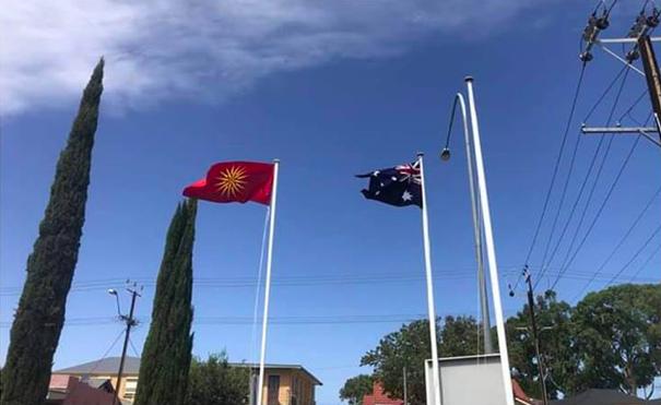 Македонците во Австралија го менуваат државното знаме (ФОТО)