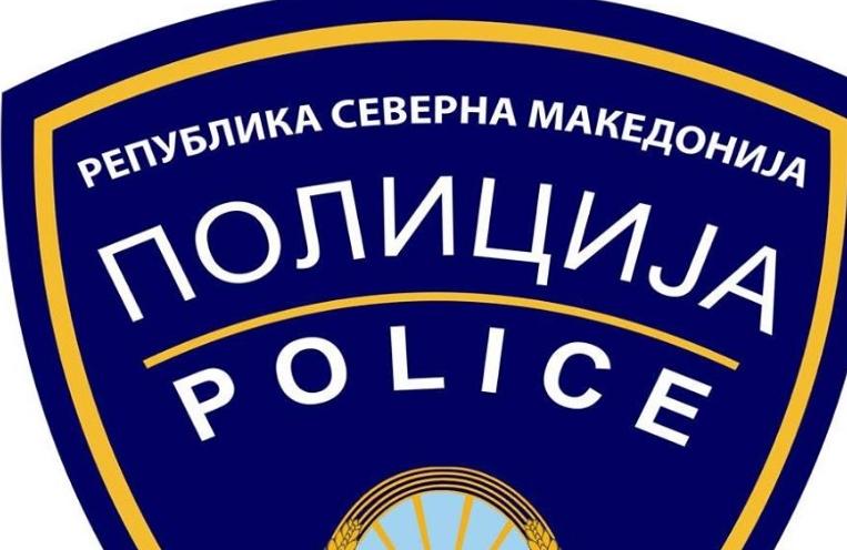МВР го промени името: Полиција на Република Северна Македонија