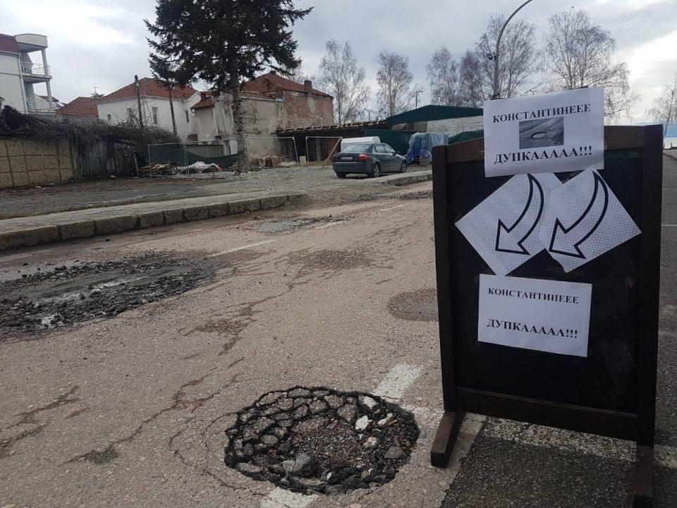 ФОТО: Охриѓани го потсетија градоначалникот Георгиески дека освен партиски вработувања, треба да ги асфалтира и улиците на граѓаните