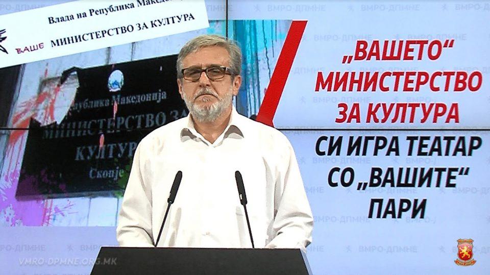 Вељановски: СДСМ продолжува со системско уништување на културата во Република Македонија