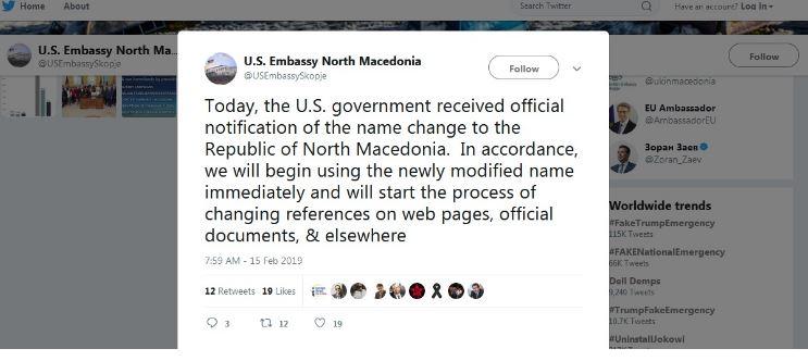 САД почнуваат да го користат новото име Република Северна Македонија