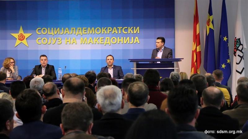 СДСМ го копира ВМРО-ДПМНЕ, преку оглас ќе бира кандидат за претседател