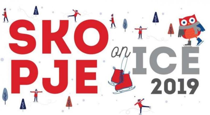"""Трет национален и меѓународен натпревар во уметничко лизгање """"Скопје на мраз 2019"""""""