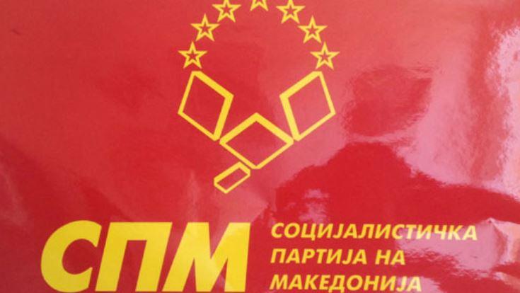 СПМ: Обидот на Каракачанов е со цел да се сокријат коруптивните афери и скандали на власта