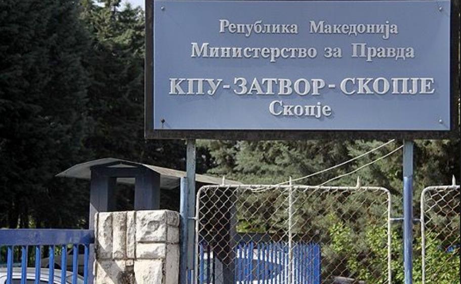 Инспекторите на УЈП влегоа во затворот во Шутка, треба да се сретнат со Боки 13