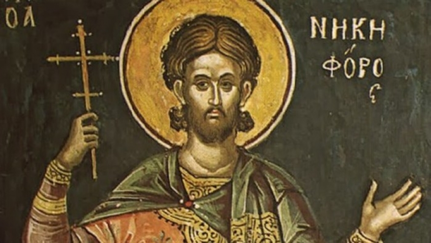 Денеска е Св. маченик Никифор