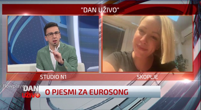 Тамара Тодевска: Не е важно дали ќе настапиме како ФИРОМ или Северна