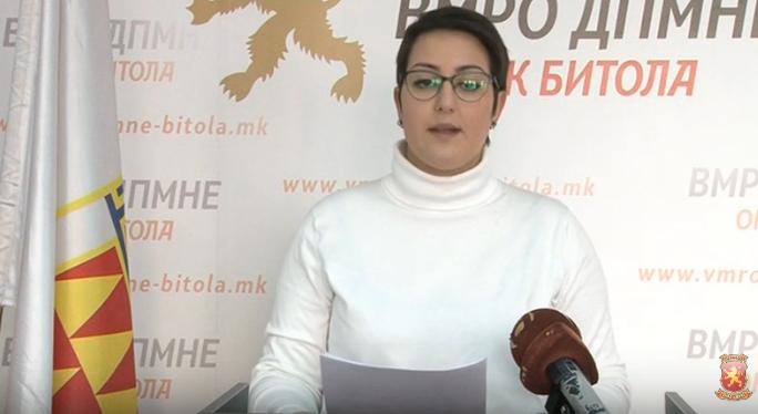 Трајчевска: Во Битолската болница владее хаос