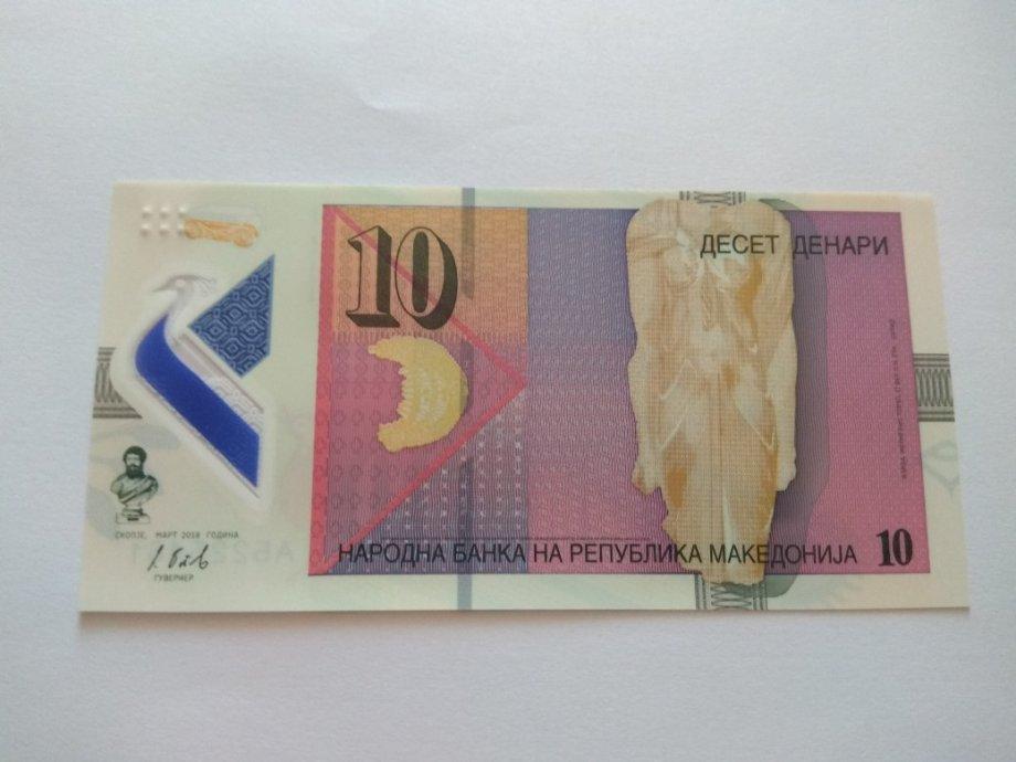 Обичаи и верувања за да имате парите: Направете триаголник од 10 денари