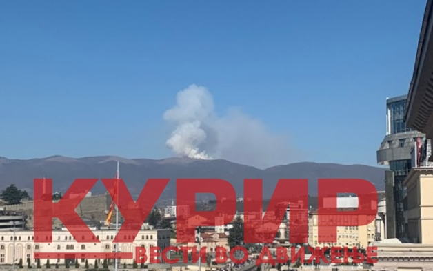 ФОТО: Голем пожар кај Скопска Црна Гора, полицијата на терен