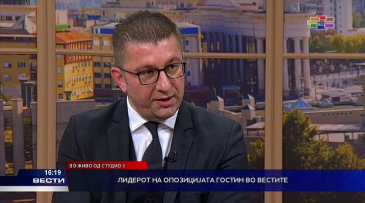 Мицкоски: На мафијашки начин, со измислена белешка за куќа во Грција го приведоа Чавков