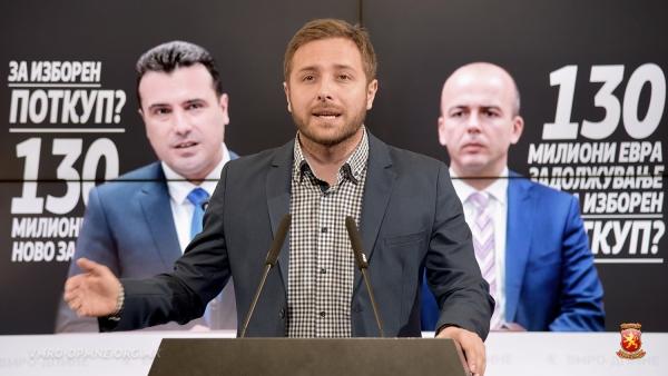 Арсовски: Тевдовски и Заев денес на месец и половина пред избори ќе ја задолжат Република Македонија за нови 130 милиони евра