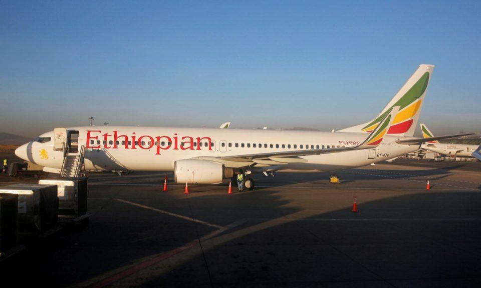Се урна авион со 149 патници- Нема информации дали има преживеани