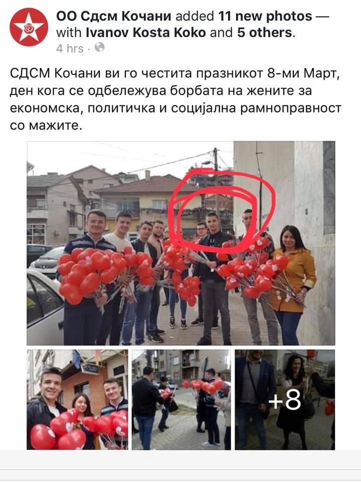 Полицаец во Кочани спротивно на изјавата на Спасовски и Законот за полиција: Добил партиско вработување, па сега му се одолжува на СДСМ
