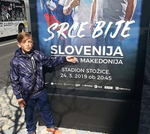 """Македонците ја окупираат Словенија и ја бришат """"Северна"""" на плакатите"""