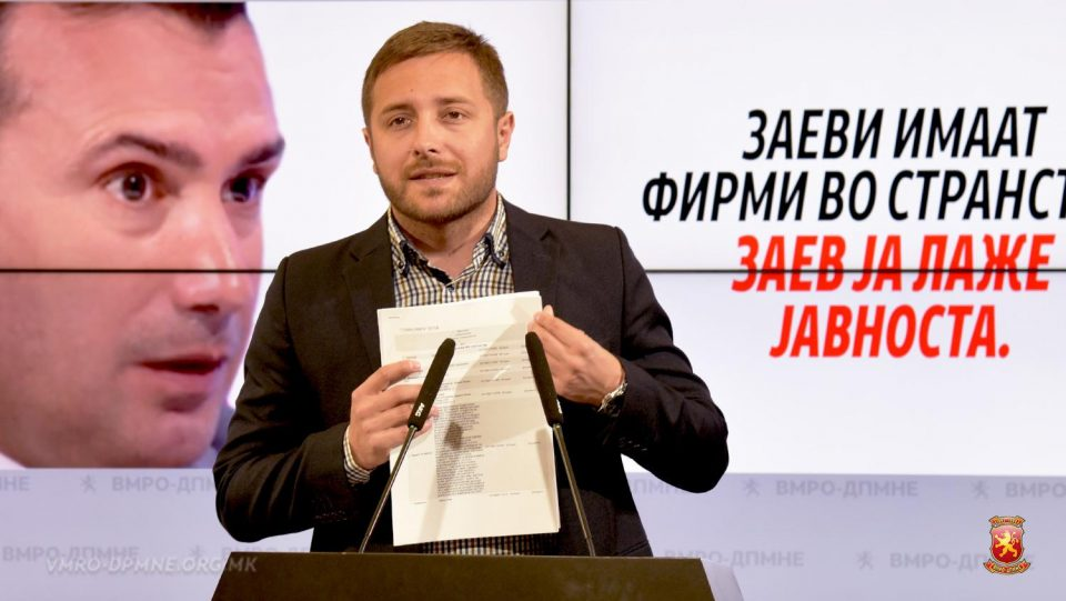 Арсовски: Бизнисот на Заев цвета и во Бугарија