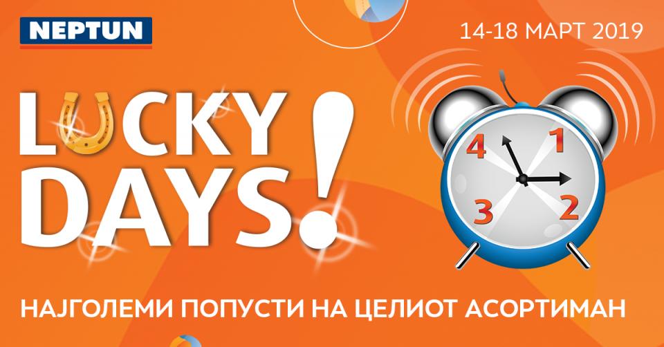 """""""Lucky days"""" во НЕПТУН од 14-18 март– Најголеми попусти на целиот асортиман!"""