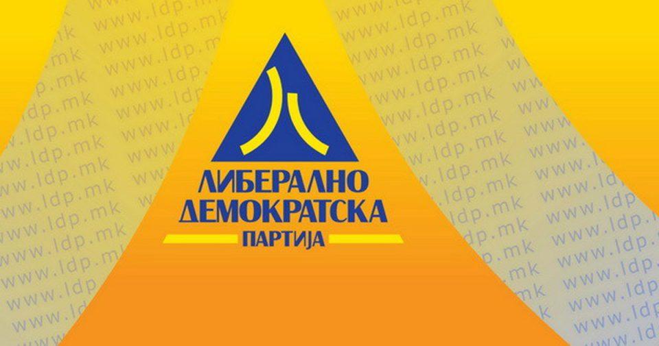 ЛДП: Ќе го поддржиме консензуалниот кандидат за претседател на Република Северна Македонија