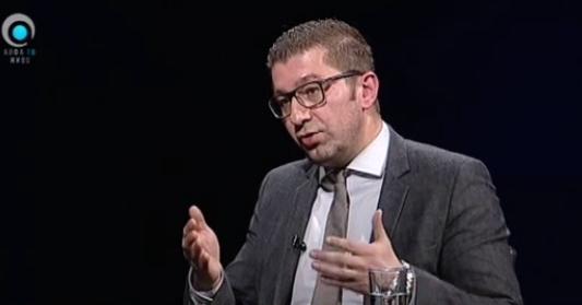 Мицкоски: Трагедија и понижување е промената на името и идентитетот, затоа е потребна убедлива победа на Силјановска