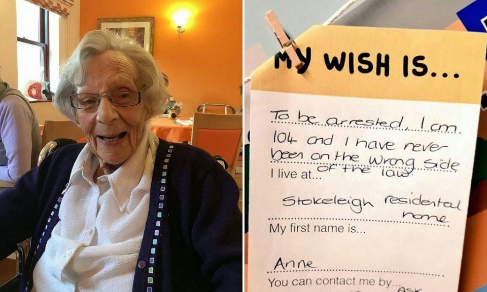 Старица на 104 години на 20 март ќе биде уапсена и ќе оди во затвор