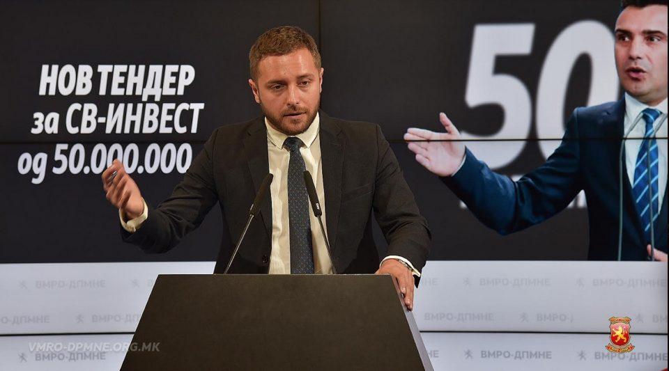 Арсовски: Дали Ковачевски влијаел тендер во 4 очи од РЕК Битола да добие СВ Инвест, фирма која беше поврзувана со Вице Заев?