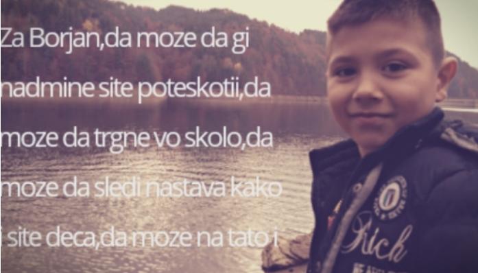 И ова дете заслужува безгрижно детство: Родителите на Борјан бараат помош од хуманите граѓани