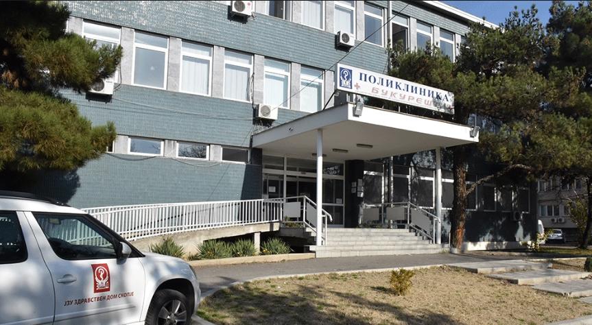 """""""Постои сериозен сомнеж дека поликлиника Букурешт е ново жариште на продолжението на епидемијата на непотизам"""""""