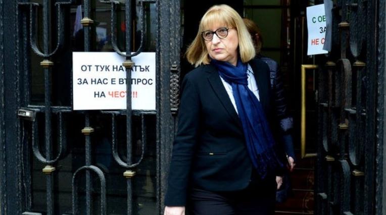 Министерка поднесе оставка бидејќи купила стан по многу ниска цена