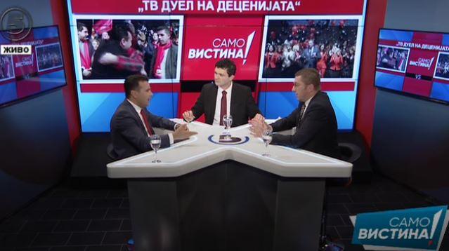 Мицкоски објави голем скандал: Заеви отвориле фирми во Бугарија