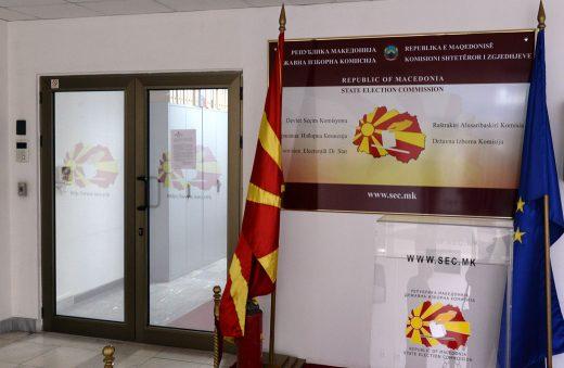ДИК на седница треба да донесе ревидиран Роковник за изборите на 15 јули