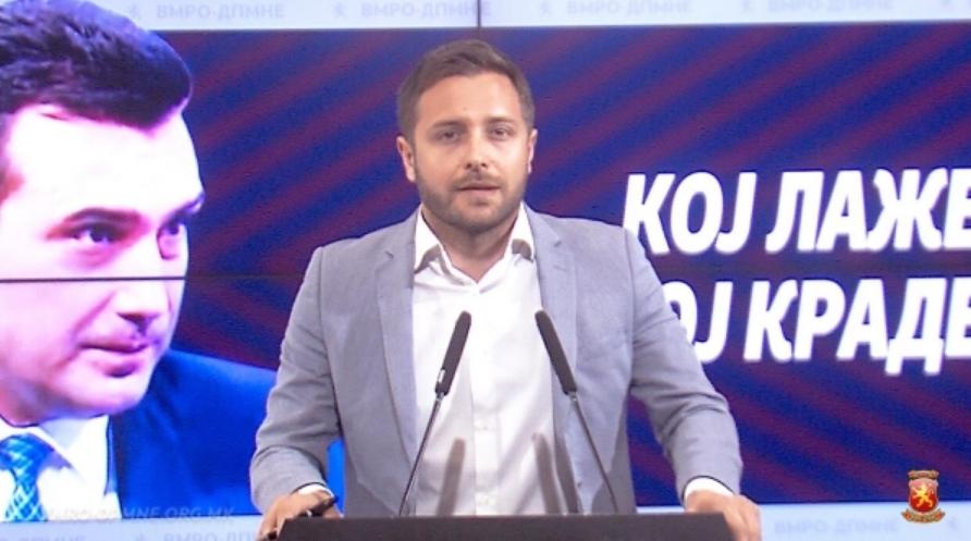 Арсовски: Вистината вели дека Заеви имаат 3 фирми во градот Петрич во соседна Бугарија, пријавени на една иста адреса