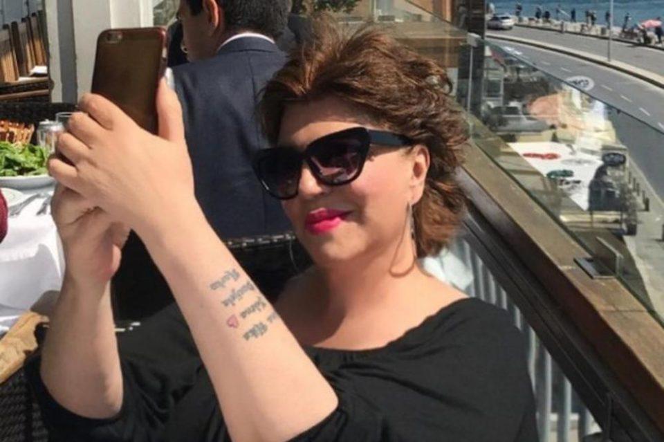 Својата љубов кон нив ја носеше доживотно: Петте имиња истетовирани на нејзината рака многу говореше за Дивна Карлеуша (ФОТО)