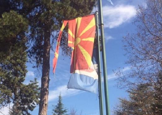 Искинато државното знаме во паркот во Ѓорче (ФОТО)